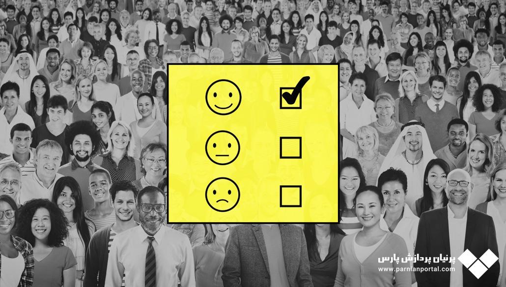 معیارهای ارتباط با مشتری خود را مرتباً بسنجید