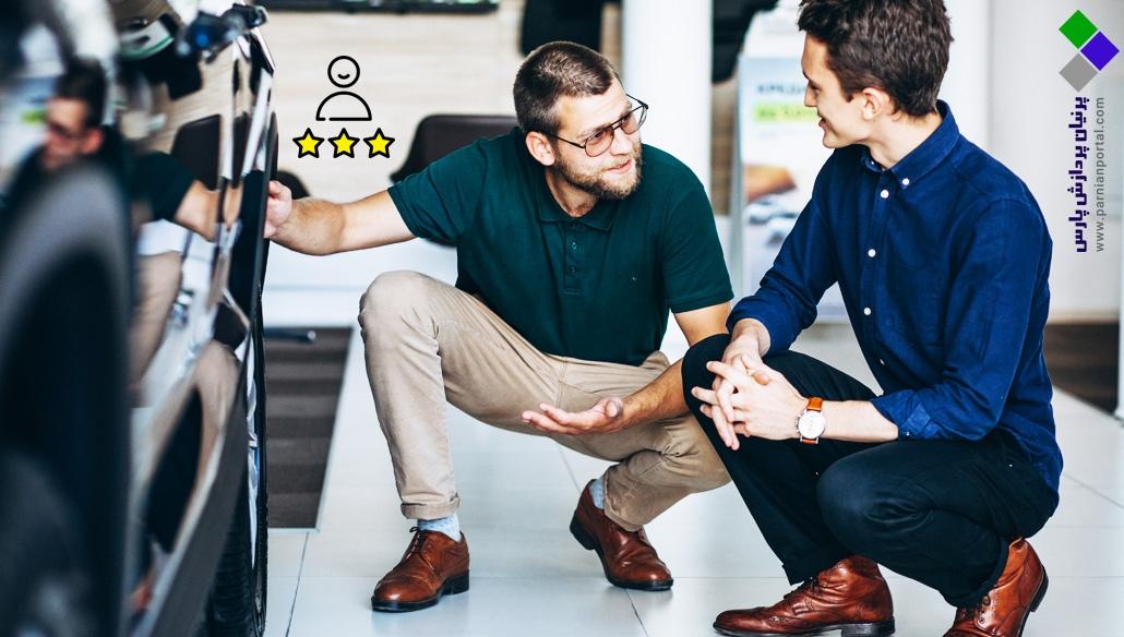 بهترین روشها و نکات برای برقراری ارتباط مؤثر با مشتری