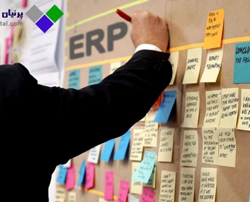 ERP چیست؟